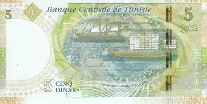 Banknote 5 Tunisian Dinar